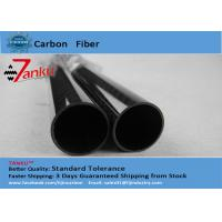 Buy cheap Woven 3K Square Carbon Fiber Tube Twill Glossy Pressure Resistance from wholesalers