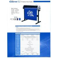 Buy cheap Creation PCUT Cutting Plotter from wholesalers