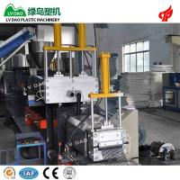 Buy cheap Automotive Components Plastic Recycling Equipment PP Scrap Recycling Line from wholesalers
