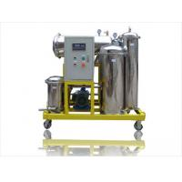 Buy cheap Series LOP-I Phosphate Ester Fire-Resistance Oil Purifier, Lubricating Oil Purifier from wholesalers