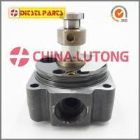 Buy cheap VE Parts DISTRIBUTOR HEAD ROTOR 146403-4220(9 461 626 434) VE4/10L for Kia QD32 from wholesalers