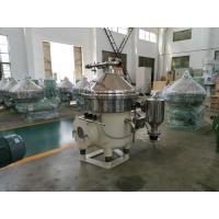 Buy cheap Vegetable Centrifugal Oil Water Separator / Animal Centrifugal Sand Separator product