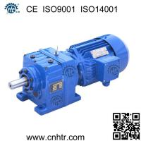 Buy cheap SEW type R series foot mountd inline helical gear motor gearbox reducer from wholesalers