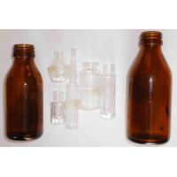 Buy cheap 10ml glass ampoule injection from wholesalers