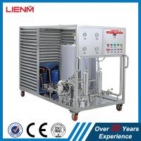 Buy cheap Factory perfume making machine, perfume freezing filter;Perfume Blending Tank/Perfume Chilling System/making machine from wholesalers