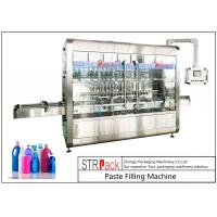 Buy cheap PLC Control Automatic Paste Filling Machine For 250ML-5L Liquid Soap / Lotion / Shampoo from wholesalers