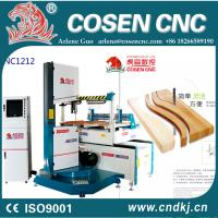 Buy cheap multifunctions wood cutting band saw machinery hot sale to worldwide from wholesalers