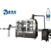Buy cheap SUS 304 PET Bottle Carbonated Soda Filling Machine For Soda Water 4000BPH from wholesalers