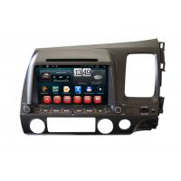 Buy cheap Civic Right Driving Honda Navigation System  Dual Zone Car GPS DVD Player from wholesalers