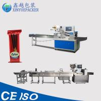 Buy cheap Horizontal Automatic Biscuit Packing Machine , Cookies Packaging Machine from wholesalers