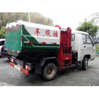 Buy cheap Small Side Loading Barrel Lifting Waste Removal Trucks For Old Street Garbage Collection from wholesalers
