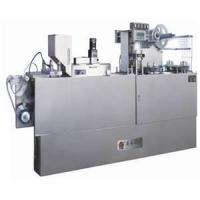Buy cheap KBG-50 High Speed circular rotary plate Blister Clamshell Packing Machines PVC, PE, PP from wholesalers
