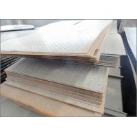 Buy cheap Anti Slip Diamond Plated Steel Sheets, Embossed Checkered Decorative Metal Floor Plate from wholesalers