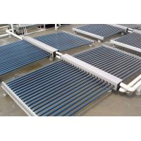 Buy cheap vacuum tube manifold solar collector from wholesalers