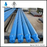 Buy cheap API 7 -1 Sprial drill collar for Lighten the vibration from wholesalers
