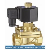 "Buy cheap Brass 3/8""Normally Open Water Solenoid Valve For Water Air Liquid Medium from wholesalers"