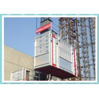 Buy cheap Galvanized Tower Building Hoist Construction Elevator rental hoist from Wholesalers