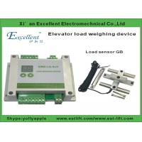 Buy cheap Hot sales levator parts and components of  load sensor for rope hitch type EWD-L-J2 GC from wholesalers