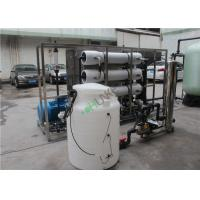 Buy cheap 500L/H RO Water Treatment Plant With FRP Filter / Drinking Water Purification Machine from wholesalers