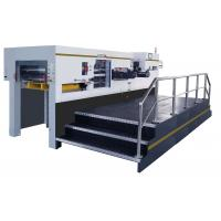 Buy cheap Automatic Package Machinery Die Cutting Machine 8kw die cutting machine from wholesalers