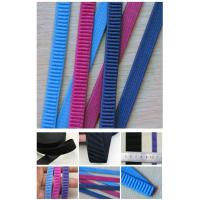 Buy cheap Factory directly woven elastic webbing band,knitted elastic band with high elasticity good quality product from wholesalers