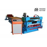Buy cheap 860 Type IBR Color Steel Roll Forming Machine Automatic Control System For Roofing from wholesalers