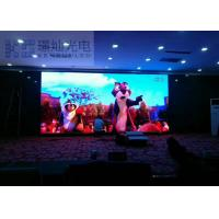 Buy cheap Lightweight 4G 3G WIFI Control Indoor LED Displays 2200 nit MBI5124IC Linsn / Nova from wholesalers