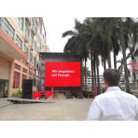Buy cheap Giant Building Outdoor Advertising LED Display Curtain Advertising Spain SMD3535 from wholesalers