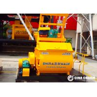 Buy cheap js500 twin-shaft concrete mixer 25m3/h automatic cement mixer high quality cement mixer machine for sale from wholesalers