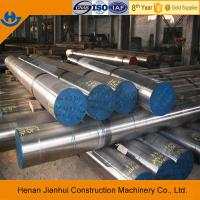Buy cheap rich stock sae1035 carbon steel bar from factory from wholesalers