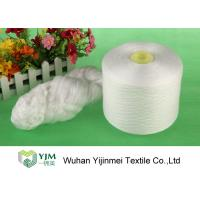 Buy cheap 100% Thread Material Polyester Yarn With Paper Cone And Plastic Tube Optional product