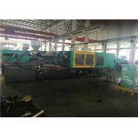 Buy cheap Double Cylinder Plastic Basket Making Machine 400 T Five Pivots Hyperbolic Toggle Clamping Mechanism from wholesalers