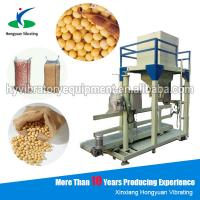 Buy cheap vertical bean packaging machine , 50kg bags packing machine from wholesalers