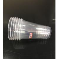 Buy cheap Disposable plastic cups drink cups beer cups plastic cups 8oz from wholesalers