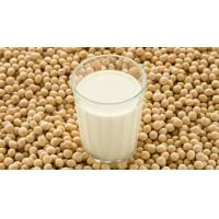 Buy cheap Non-GMO Soya Beans /Soybean Kernel / Soybean Meal Caken from china from wholesalers