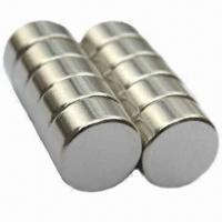 Buy cheap N45SH Rare Earth Magnet with Gold Coating, Used in Apparatus and Instruments product
