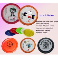 Buy cheap 18cm soft dog frisbee, soft  frisbee, pu flying disc, flying disk product