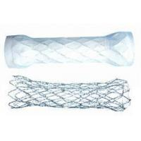 Buy cheap Retrievable Esophageal Stent from wholesalers