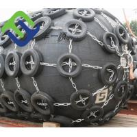 Buy cheap Yokohama pneumatic fenders for ships from wholesalers
