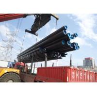 Buy cheap High Temp Cold Drawn Steel Pipe , Carbon Steel Seamless Steel TubeLong Lifespan from wholesalers