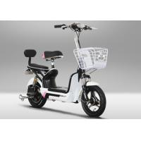 Buy cheap High Speed 2 Wheeled Pedal Assist Electric Bike Electric Assist Bicycles 25-32km/H 48V 350W from wholesalers
