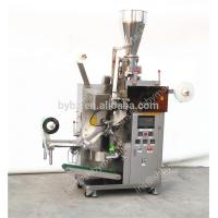 Buy cheap Shanghai factory price automatic inner paper tea bag packing machine,YB-180C from wholesalers