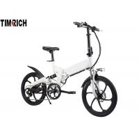 China 20 Inch Rechargeable Electric Bicycle 250W Motor With Front / Rear Wheel Disc Brake on sale