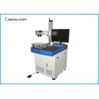 Buy cheap Automatic Semiconductor 20w Rings Gears Metal Laser Marking Machine With Red Light from wholesalers
