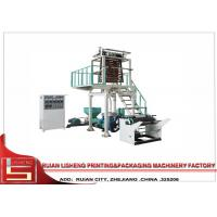 Buy cheap Quick Screen Change Film Blowing Machine with Extrusion Blow Moulding from wholesalers