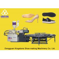 TPU PVC Sole Making Machine For Leisure Shoes High Heels Insole Outsole