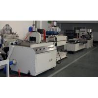 Buy cheap PP / PE Plastic Profile Extrusion Machine For Architectural Decoration from wholesalers