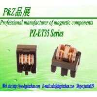 Buy cheap PZ-ET35-Series 4.7~33mH Common Mode Choke Line Filter Common Mode Inductor from wholesalers