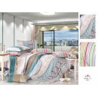 Buy cheap Personalized Flat Patterned Stripe Decorative Bedroom 100 % Cotton Colorful Bedding Sets from wholesalers