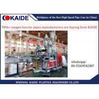 Buy cheap High Speed 5 Layers Tube Extrusion Machine For Oxygen Barrier Pe - Xb Pipe from wholesalers